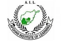 AIL_logo2.jpeg