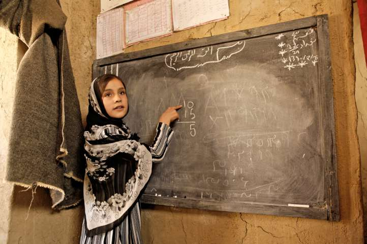 Afghanistan-Primary-Education-722_2.jpg