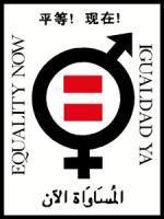 Equality-Now-logo-100dpi_smallrs2.jpeg
